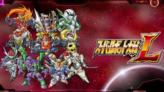 Super Robot Wars L