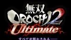 Musou Orochi2 Ultimate