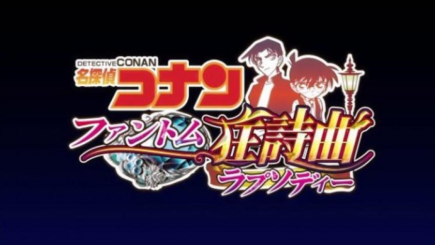 Detective Conan: Phantom Rhapsody