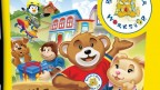 Build-A-Bear Workshop: Welcome to Hugsville