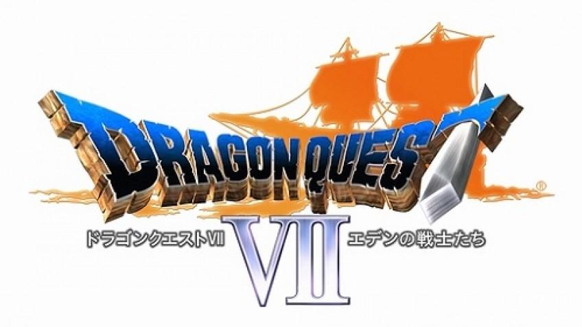 Dragon Quest VII Eden no Senshitachi