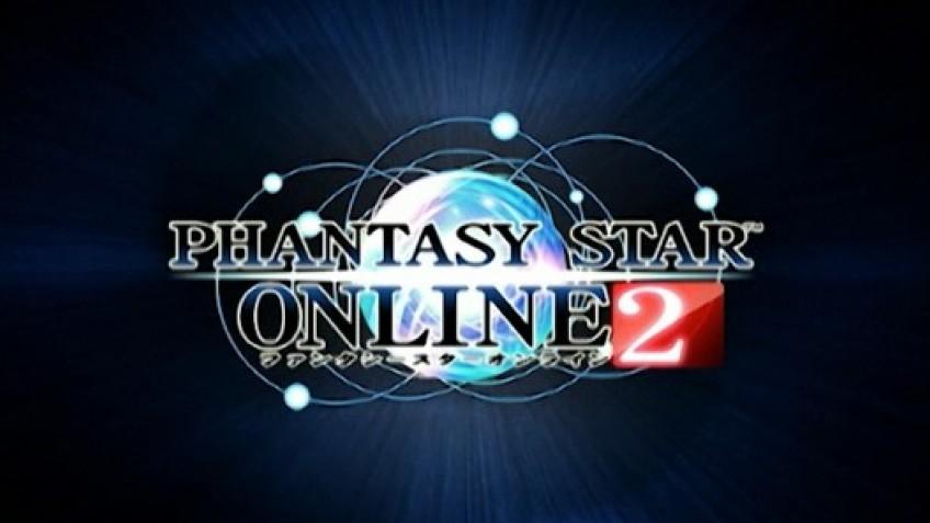 Phantasy Star Online2