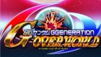 SD Gundam G Generation: Overworld
