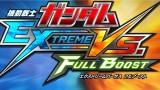 Gundam Extreme VS. Full Boost