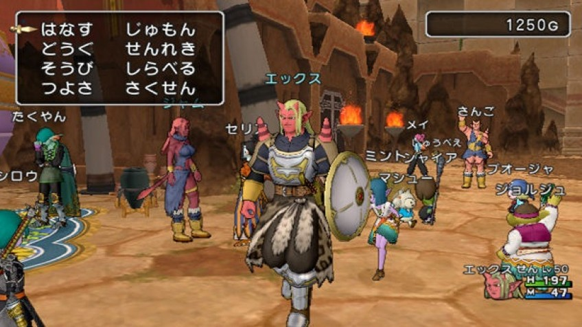 Dragon Quest X Online: Rise of the Five Tribes