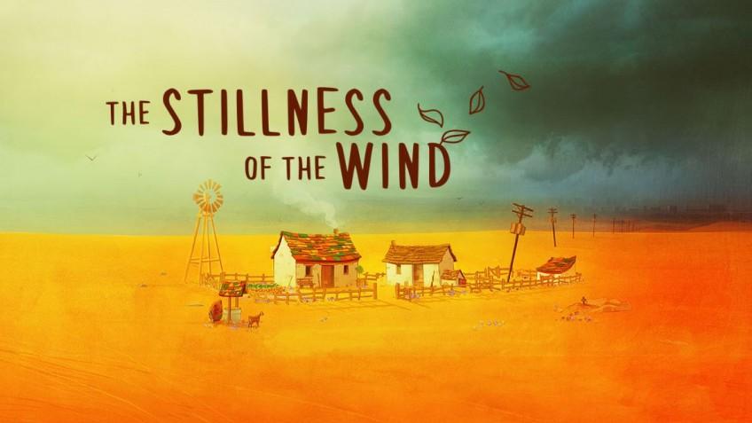 The Stillness Of The Wind