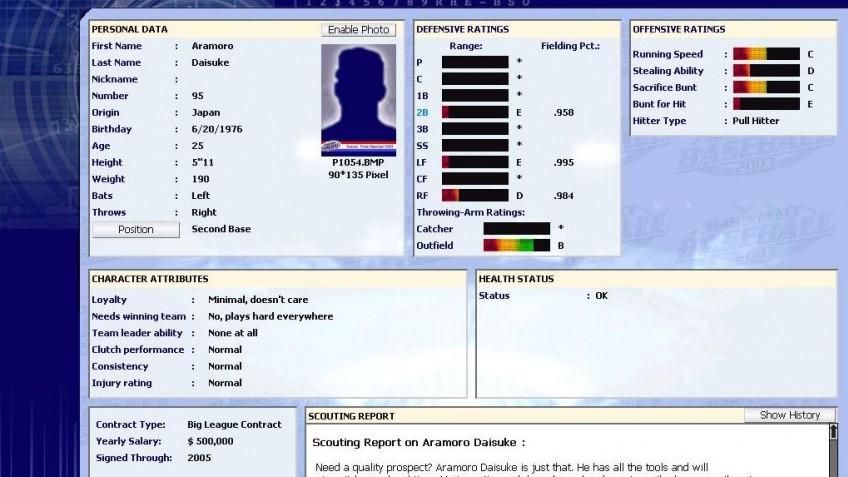 Season Ticket Baseball 2003