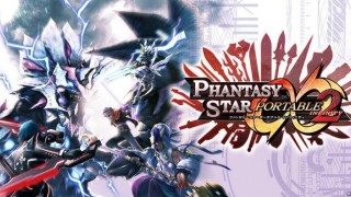 Phantasy Star Portable 2 Infinity