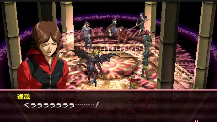 Shin Megami Tensei: Persona 2 — Eternal Punishment