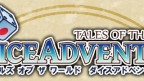 Tales of the World: Dice Adventure