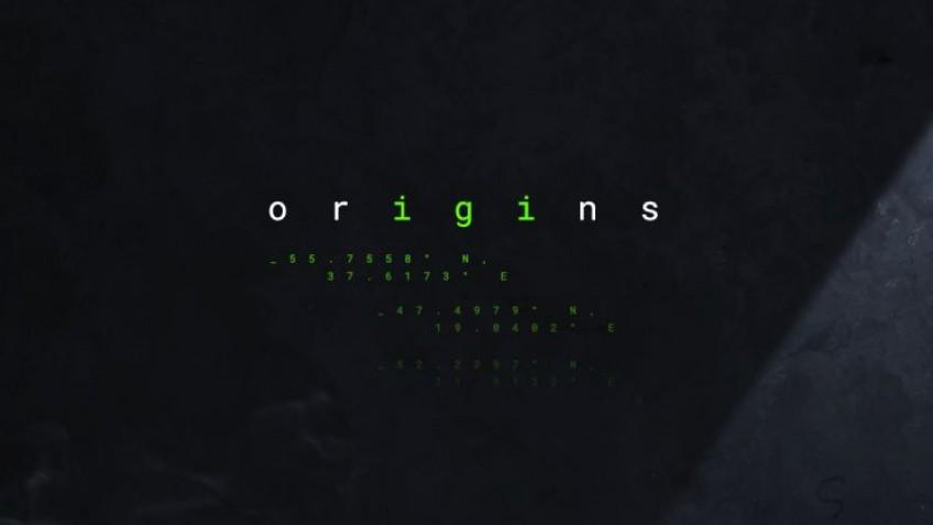 I.G.I. – Origins