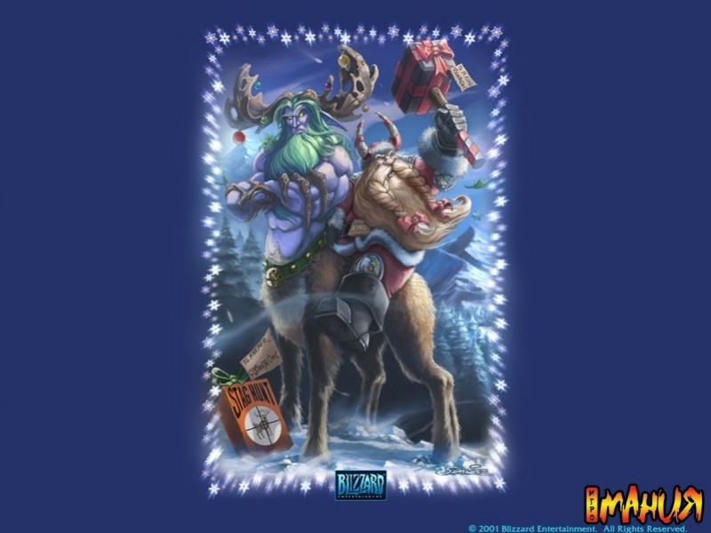 Blizzard Christmas