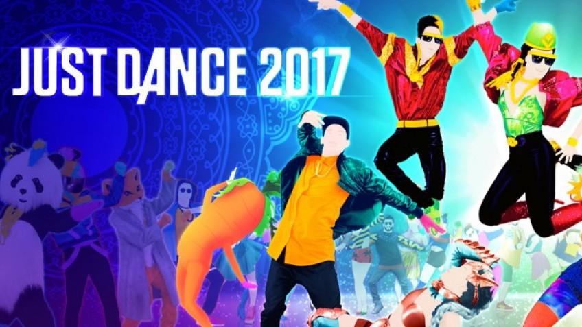 Игра Just Dance 2017 Скачать - фото 10