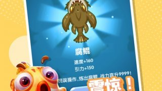 All people touch fish (iOS, Chinese)