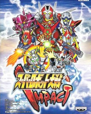 Super Robot Wars Impact