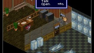 Shadowrun (1993)