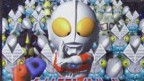 PD Ultraman Invaders