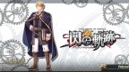 The Legend of Heroes: Trails of Zero