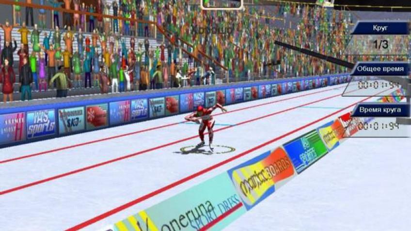 Winterspiele 2006