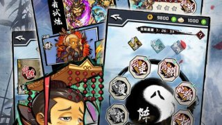 Three Kingdoms Gaiden latest game in 2020 (iOS, Chinese)