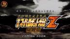 2nd Super Robot Wars Z