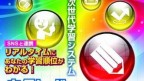 NextRev: Hisho Kentei Shiken
