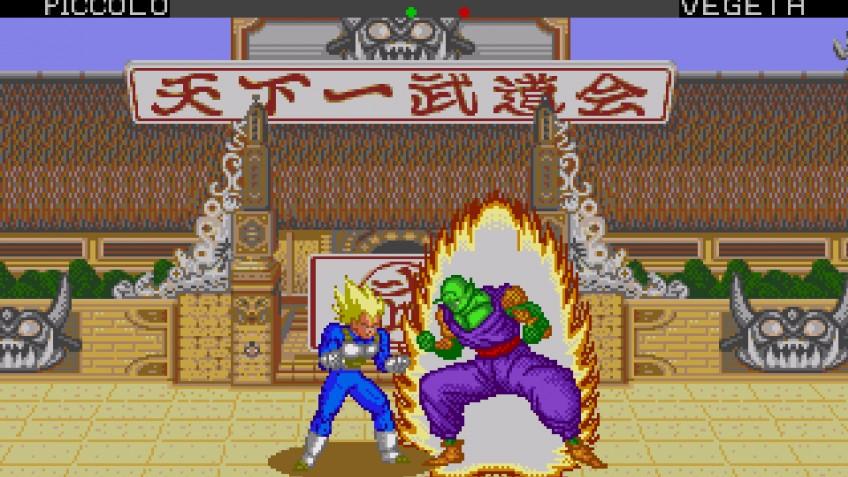 Dragon Ball Z: L'appel Du Destin