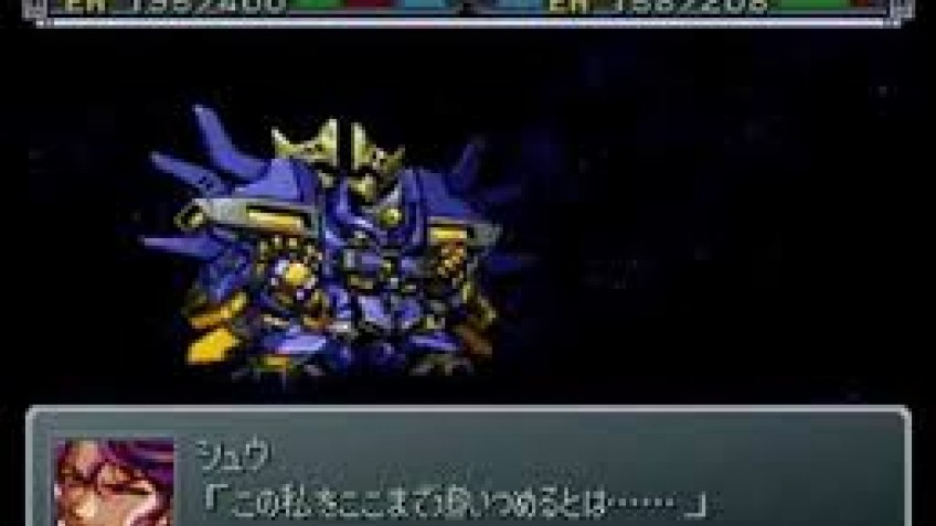 Super Robot Wars F Final