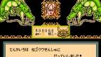 Dragon Ball Z: Gekitou Tenkaichi Budoukai