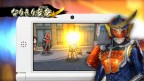 Kamen Rider: Travelers Senki