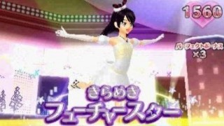 Pretty Rhythm DS