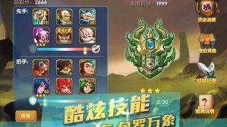 Hero is the God - the most strategic card RPG (iOS, Chinese)