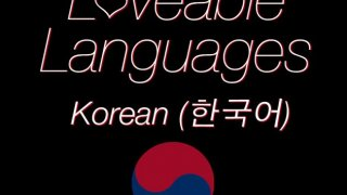 LoveableLanguages - Korean (itch)