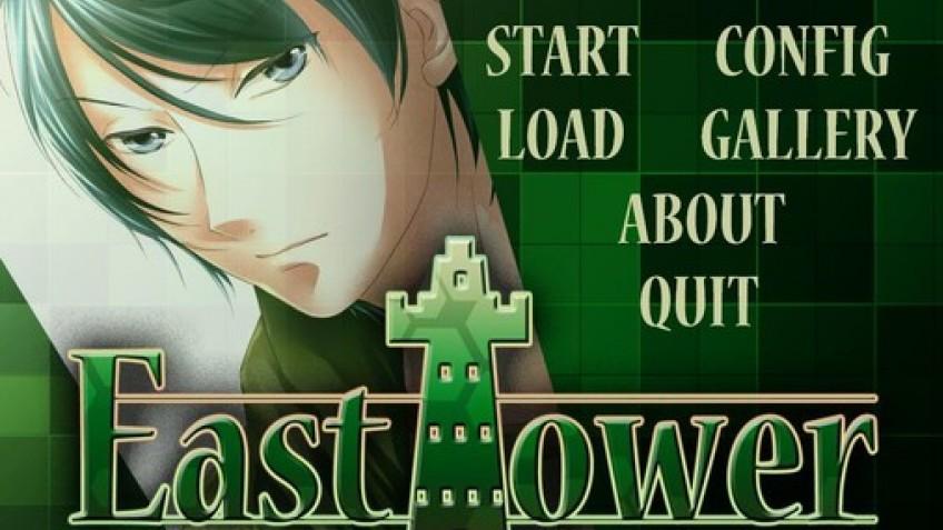 East Tower - Akio