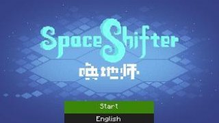 Space Shifter (zephyr1125) (itch)