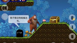 Bear infested fantasy world (Chinese)