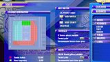 FA Premier League Football Manager 2000