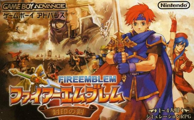 Fire Emblem: Fūin no Tsurugi