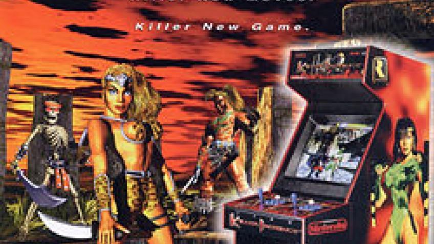 Killer Instinct 2 (1996)