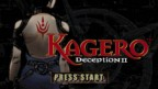 Kagero: Deception 2