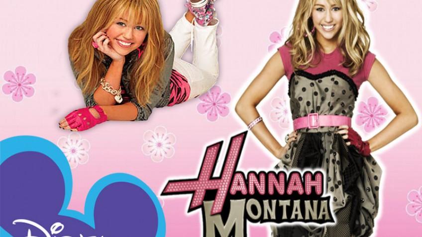 Hannah Montana: Pop Star Exclusive