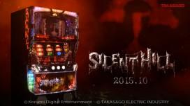 Silent Hill Pachinko