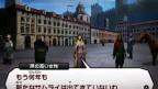Shin Megami Tensei4