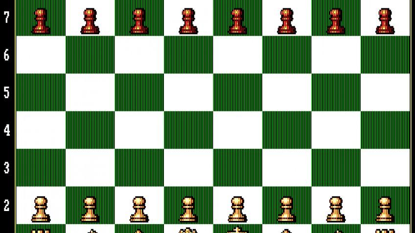 The Chessmaster 2100