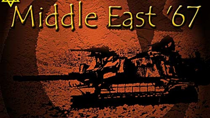 Panzer Campaigns - Middle East '67