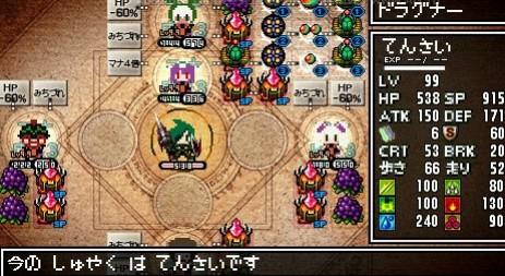 ClaDun:  This is an RPG!
