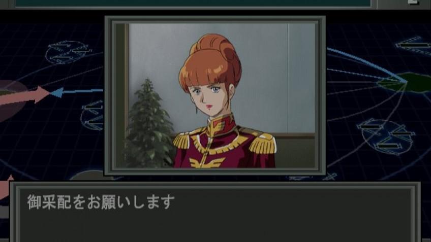 Mobile Suit Gundam: Gihren's Ambition, Blood of Zeon