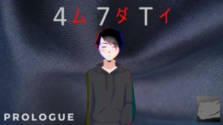 47T-Prologue (itch)