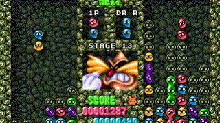 Dr. Robotnik's Mean Bean Machine