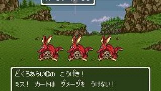 Dragon Quest 6: Realms of Revelation